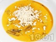 Крем супа със зелен фасул, моркови, сметана, сирене и картофи